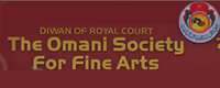 Oman Society of Fine Arts