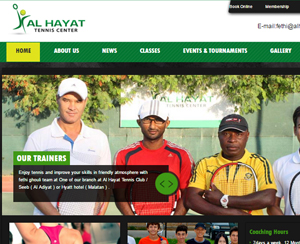 Al Hayat Tennis Center