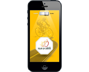 Tour of Oman App